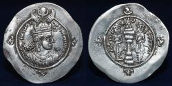 Ancient Coins - Sasanian Kings. Ardashir III AD 628-630. AR Drachm. Mint AIRAN, Date 2, 4.1g, 34mm, ABOUT EF
