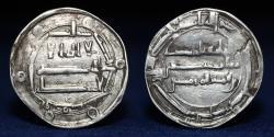 World Coins - ABBASID Dirham Al-Mahdi, Ifriqiya 166h, 25mm, 2.76g, ABOUT EXTREMELY FINE & RARE