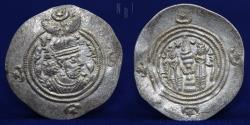 Ancient Coins - SASANIAN EMPIRE KHUSRO II PARVIZ, AD 591-628, Silver Drachm, Mint NHR (nahr tira) Year 15, 4.13g, EF R Mint