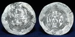 World Coins - ARAB SISTAN Anonymous Khusro type 706-727 AR Drachm, Mint SK (Sijistan) 3.76g, 32mm, ABOUT EF R