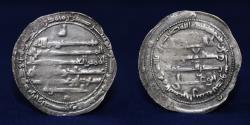 World Coins - BUWAYHID Rukn Al Dawla 338 366H Silver Dirham, Sirjan 361h, 3.49g, 30mm, VF & R