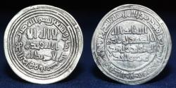 World Coins - UMAYYAD CALIPHATE Temp Sulayman, Silver Dirham, Arminiya 98h, (Klat 52) 2.74g, 28mm, GOOD VF