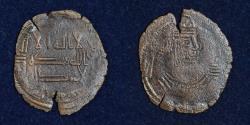 World Coins - ABBASID AE Fals Shiraz AH137, A-B335 Sasanian-Style king's bust right. Standard style Abbasid design. VF RR
