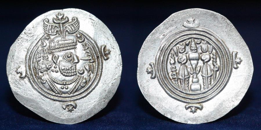 Ancient Coins - Sasanian kings of Persia. Khosrow II (590-628). AR Drachm, Hamadan mint. Dated RY 37, 33mm, 4.16g, EF