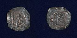 World Coins - ARAB SASANIAN Anonymous, Copper Pashiz  AE. Mint Istakhr, Umar B, Ubayd Allah, VF & RRR