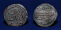 World Coins - UMAYYAD AE Fals. NM, ND, A-O206, Gyselen-71, 1.32g, 16mm, ABOUT EF & RR
