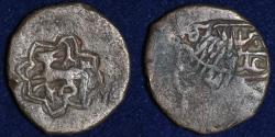 World Coins - TIMURID Cooper Falus. Anonymous Type, 3.66 g, 20 mm, EXTREMELY FINE & RARE