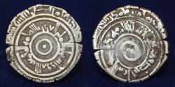 World Coins - FATIMID Al-'Aziz (365-386h) AR ½ Dirham, aTrablus Date ?, 1.33 g, 18 mm, VF RARE