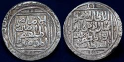 World Coins - SULTANS OF BENGAL Silver AR Tanka, Balban of Dehli (664-686h) (28mm,10.7g) GVF