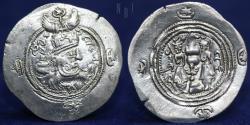 Ancient Coins - SASANIAN KINGS Yazdgerd III 632-651 AD Silver Drachm Mint Sijistan Date 14, 4.06g, 32mm, GOOD VF & R