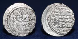 World Coins - ILKHANID AR 2 Dirham, Abu Saeed (AH 716-736) 1316-1335 AD. Date 733h. 2.84g, 20mm, EF