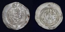 World Coins - ARAB SASANIAN UMARA B. TAMIM (84-85h) Drachm, SK (Sijistan) 85h. EF & RR