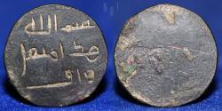 World Coins - UMAYYAD/ABBASID: AE three line legend on obverse, bism Allah / hadha mithqal / wâf, 3.57gm, VF, R