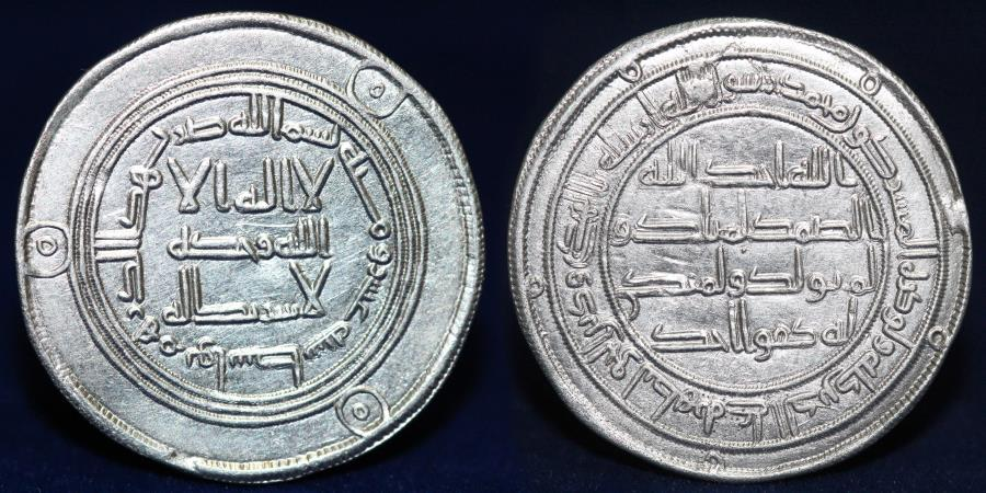 World Coins - Umayyad AR Dirham Temp Hisham (105-125h) Mint Wasit Date 110 AH 2.91g. 28 mm. EF