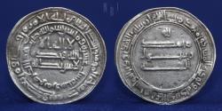 World Coins - Abbasid 1st period, temp. al-Ma'mun, dirham, Marw 216h, 2.88g, 27mm, GOOD VF