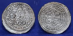 World Coins - Ilkhans, Uljaytu (703-716h), silver 6 dirhams, type C, Dihistan 716h, 11.73gm, VF