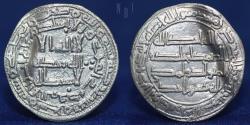 World Coins - ABBASID REVOLUTION: Anonymous, ca. 744-751, AR dirham Mahayy, AH129, 2.48gm, VF, R
