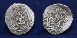 World Coins - Safavid kingdom, Barfurushdeh Mint, 1/2 Shahi (Shah Tahmasp I ) 980h, 1.92gm, RRR