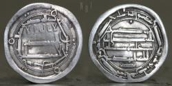 World Coins - Abbasid Dirham, temp al-Mahdi, citing nosair, mint Azarbijan 169h, 2.81g, 24mm, VF & RR