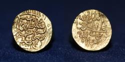 World Coins - SAFAVID Dinar Suls. Temp Tahmasb, Mint Isbahan, Date (930-984)H. 0.8g. 11mm. EF