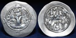 Ancient Coins - SASANIAN KINGS Bahram (Varahran) VI. Chubin. 590-591 AD. AR Drachm Mint VISP(Ctesphon) 4.08g, VF RRR