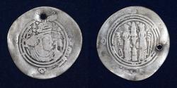 World Coins - ARAB SASANIAN Al Hajjaj Ibn Yusuf (694-713) AR Dirham, BYSh (Bishapur) 2.78g,30mm, GOOD FINE