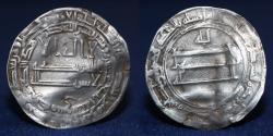 World Coins - ABBASID Dirham Temp Al-Ma'mun (194-218h) Mint Dimashq 214h, 3.28g, 26mm, ABOUT EF & RR