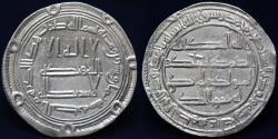 World Coins - UMAYYAD SILVER DIRHAM Temp:Marwan II, Mint:Basra, Date:128h (25mm,3g) EF & R