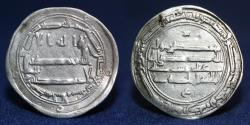 World Coins - ABBASID Silver Dirham, Temp hadi, Mint madinat salam, Date 169h, 2.78g, 24mm, ABOUT EF & R