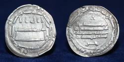 World Coins - ABBASID Al Mahdi Dirham, Al-Yamama 167h, 2.82g, 24mm, ABOUT EF & R