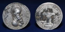 Ancient Coins - SASANIAN KINGDOM Ardashir I (AD 223-240) AR Drachm, 3.58g, 23mm, VERY FINE & RARE