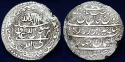 World Coins - SAFAVID SULAYMAN I, AH1078-1105/AD1668-1694, Silver 20 Shahi, Isfahan Mint, AH 1081 VF & RR