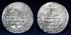 World Coins - SELJUQ OF KIRMAN Qawurd, 1048-1073, AR dirham bam, AH441, 5.92g, 26mm, VF & RRR