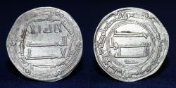 World Coins - ABBASID Temp Al-Mansur (136-158h) Dirham, Al-Basra 140h. 2.92g. 25mm. EF & R