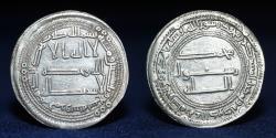World Coins - ABBASID CALIPHATE Temp Al-Mansur, Silver Dirham, Marw 139h, (A 213) 2.87g, 24mm, ABOUT EF & R