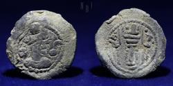 Ancient Coins - SASANIAN KINGDOM. Shapur III (383-388) lead coin. 3.09g, 16mm, VF & RRR