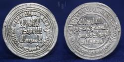 World Coins - Umayyad temp Yazid II (101-105h) Mint Dimeshq 102h, 2.82g, 27mm, ABOUT EF