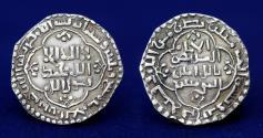 World Coins - Abbasid al, Mustansir (623-640) Mint: madinat salam, Date:639h.