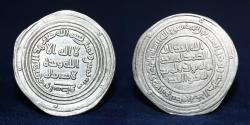 World Coins - UMAYYAD Silver Dirham. Abd Al-Malik, 65-86 H/685-705 AD Mint Wasit, Date 85h, 2.8g, 29mm, EF
