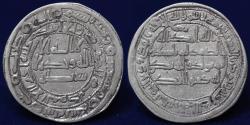 World Coins - ABBASID REVOLUTIONARY Anonymous, temp. 'Abd Allah b. Mu'awiya, Silver Dirham, Jayy 129h ABOUT EF