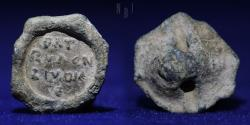 Ancient Coins - Late Roman-Byzantine Lead Seal bulla 7th-9th century AD. 3.63g, 16mm, VERY FINE & RARE