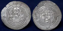 World Coins - ARAB SASANIAN Khusraw II type Silver Drachm, Mint WYH (Bihqubadh) 38h, 4.03g, 32mm, ABOUT EF R