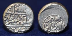 World Coins - PERSIA, AFSHARID: IBRAHIM, SILVER 6 SHAHI, MINT OF ASTARABAD, 1162 h, 6.98g, ABOUT EF & R