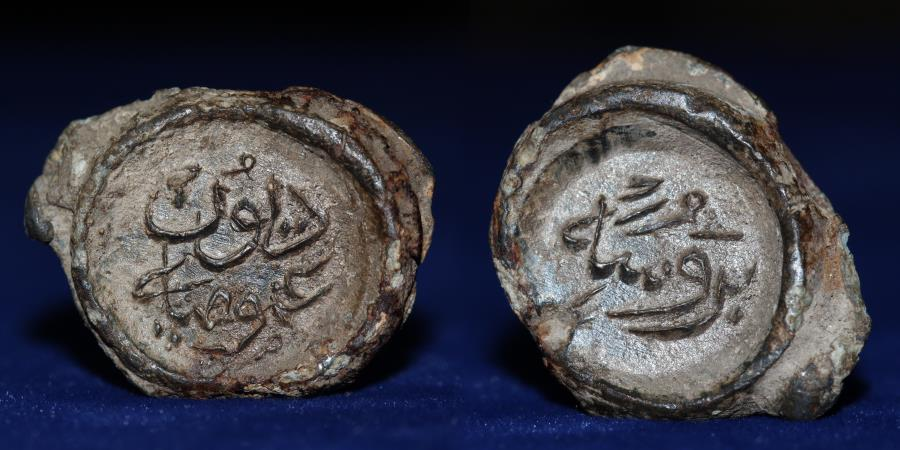 Ancient Coins - OTTOMAN Lead Seal, Perhaps 18th Century (15.29g,26mm) EXTREMELY FINE, Scarce.