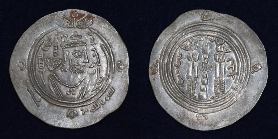 World Coins - ARAB SISTAN Anonymous Khusro type 706-727 AR Drachm Mint SK (Sijistan) AH98, 4.03g, 31mm, EF