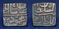 World Coins - Sultans of Malwa Mahmud shah II (916-937h) AE Falus. 9.12g, 23mm, VERY FINE