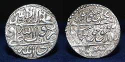 World Coins - SAFAVID Tahmasp II Silver Abbasi Isfahan, Date 1143h (5.35g,27mm) ABOUT EF