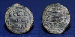 World Coins - ABBASID Fals AE Temp Ma'mun (194-218)h, no mint and Date, 2.74g, 20mm, VF & R