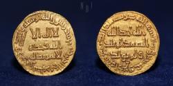 World Coins - Umayyad, temp. Hisham (105-125h) gold dinar, no mint (Damascus), 124h, 4.28gm. GOOD VF & R