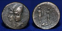 Ancient Coins - SELEUCID Kingdom Seleucus II (246-226 BC) AE Seleukia on the Tigris mint. 7.18g, 22mm, GOOD VF RRR